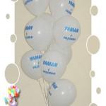 DGUC-14 Doğum Günü Uçan Balon Demeti