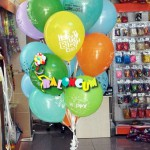 DGUC-2 Doğum Günü Uçan Balon Demeti