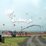 DUC-12 Uçan Jumbo Balon