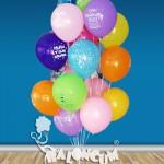 DGUC-26 Doğum Günü Uçan Balon Demeti